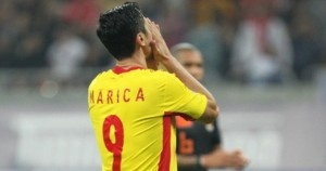 "Ciprian Marica va juca la Getafe cu prenumele pe tricou, pentru a evita orice conotatie SEXUALA. Ce inseamna ""marica"" in spaniola"