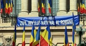 """Sărbătoare pentru români: Ziua Imnului. """"Deşteaptă-te române!"""" – interzis aproape jumătate de secol"""
