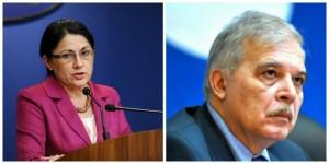ÎCCJ judecă marți redeschiderea urmăririi penale a doi foști miniștri
