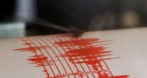 Cutremur în România! Este al patrulea seism al zilei de marți