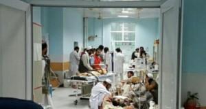 Avioanele SUA ar fi bombardat din greșeală un spital din Afganistan: cel puțin 3 morți