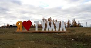 Ce se întâmplă când un sat întreg din Siberia renunță la alcool