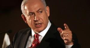 Netanyahu, declaraţie dură după atentatul de la Ierusalim: În fața violenței, vom…