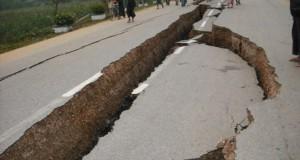 Cutremur de magnitudine însemnată, miercuri dimineață