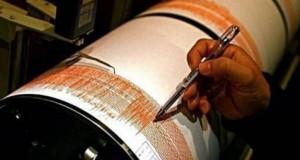 Cutremur în Vrancea în această noapte