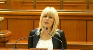 Elena Udrea, la DNA pentru al patrulea dosar. Contestă cauţiunea de 5 milioane de lei