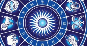 Horoscop zilnic. 10 noiembrie 2015. Zodii care se îndrăgostesc