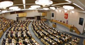 Legea SCANDALOASĂ adoptată de deputaţii ruşi. Cum îşi PROTEJEAZĂ averile marii corupţi
