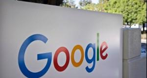 Google ar putea să primească o amendă record