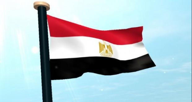 Atacul terorist din Egipt, revendicat de ISIS