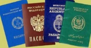 De ce sunt doar 4 culori pentru coperţile paşapoartelor(verde, albastru, roşu, negru)Ce înseamnă ele