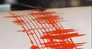 Încă un cutremur mare zguduie China! Ce magnitudine a avut