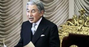 Împăratul Japoniei, Akihito, a anunțat data la care va abdica