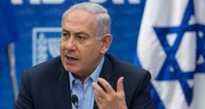 Mii de israelieni au ieşit în stradă la Tel Aviv ca să ceară demisia premierului Benjamin Netanyahu
