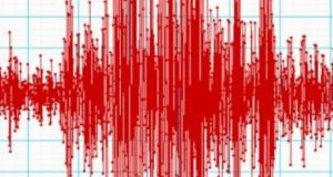 Cutremur puternic, miercuri, în România. Intensitatea seismului a fost de gradul 3
