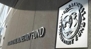 FMI, avertisment către Guvernul României. Ce iniţiative legislative trebuie evitate