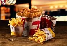 KFC inaugureaza primul restaurant de tip Drive-Thru din Bistrita
