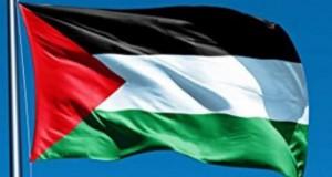 Ambasada Palestinei reacționează la decizia Guvernului de a muta misiunea diplomată la Ierusalim