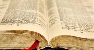 """A fost descoperit """"sigiliul profetului Isaia""""! Descoperirea care schimbă Biblia"""