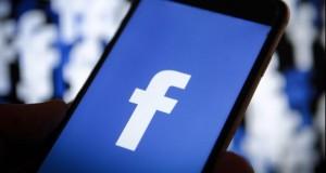 Breșa de securitate a Facebook a afectat 3 milioane de utilizatori în Europa. Au fost sustrase date