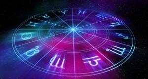 Horoscop 15 august 2018.