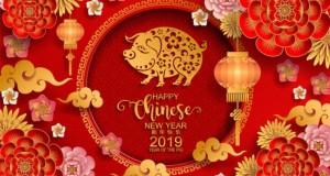 HOROSCOP CHINEZESC 2019. Când începe Anul Mistrețului de Pământ?