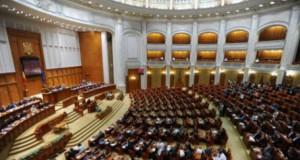 Parlamentarii au decis! Se modifică vârsta de pensionare la medici