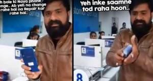 VIDEO Incredibil la ce gest a recurs un client supărat că telefonul nu funcționează