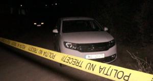 Cadavrul unui bărbat cu fața mâncată de rozătoare, descoperit într-o casă din Olt