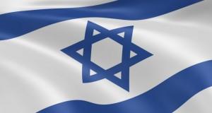"""Ambasada Israelului: """"Ne exprimăm speranţa ca Ambasada României să se mute la Ierusalim"""""""